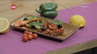 مطبخنا - الحلقة 132: المطبخ الإسباني