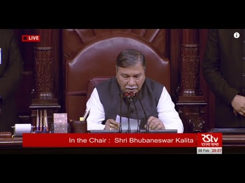 Sh. Jairam Ramesh's remarks| Discussion on Union Budget (2018-19) Part - 04