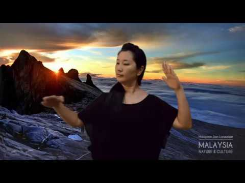 BIM Poem: Malaysia - Nature & Culture (3rd version)