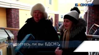 Не каждая женщина это выдержит, – пенсионерка из Волгограда о фильме «На 50 оттенков темнее»