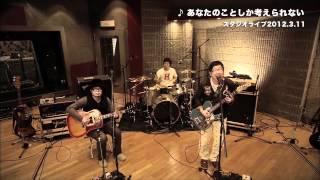 サンボマスター7月11日リリース6th Album「ロックンロール イズ ノット...