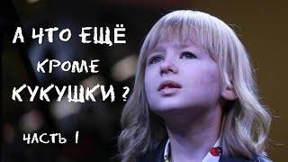 Ярослава Дегтярёва | 10 исполнений не Кукушки | 2016-2018 | Часть 1