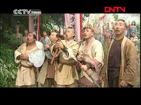 CCTVF - Chine - Fière allure sur Monts et Vaux - 笑傲江湖 - Episode 25