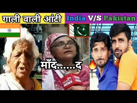 MOST FUNNIEST AUNTY IN THE WORLD | Indian And Pakistani Aunty | HUM Pagal