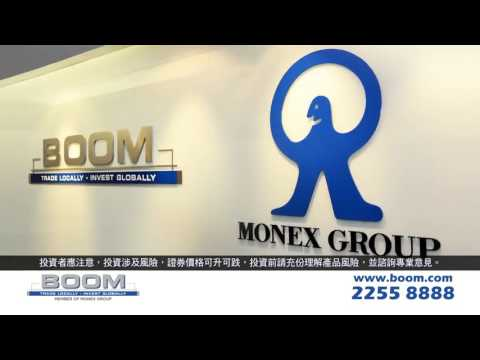 MONEX BOOM TV AD1
