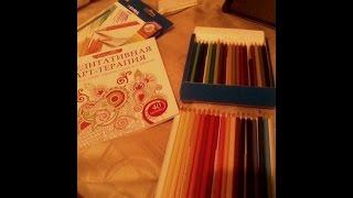видео книги по арт-терапии