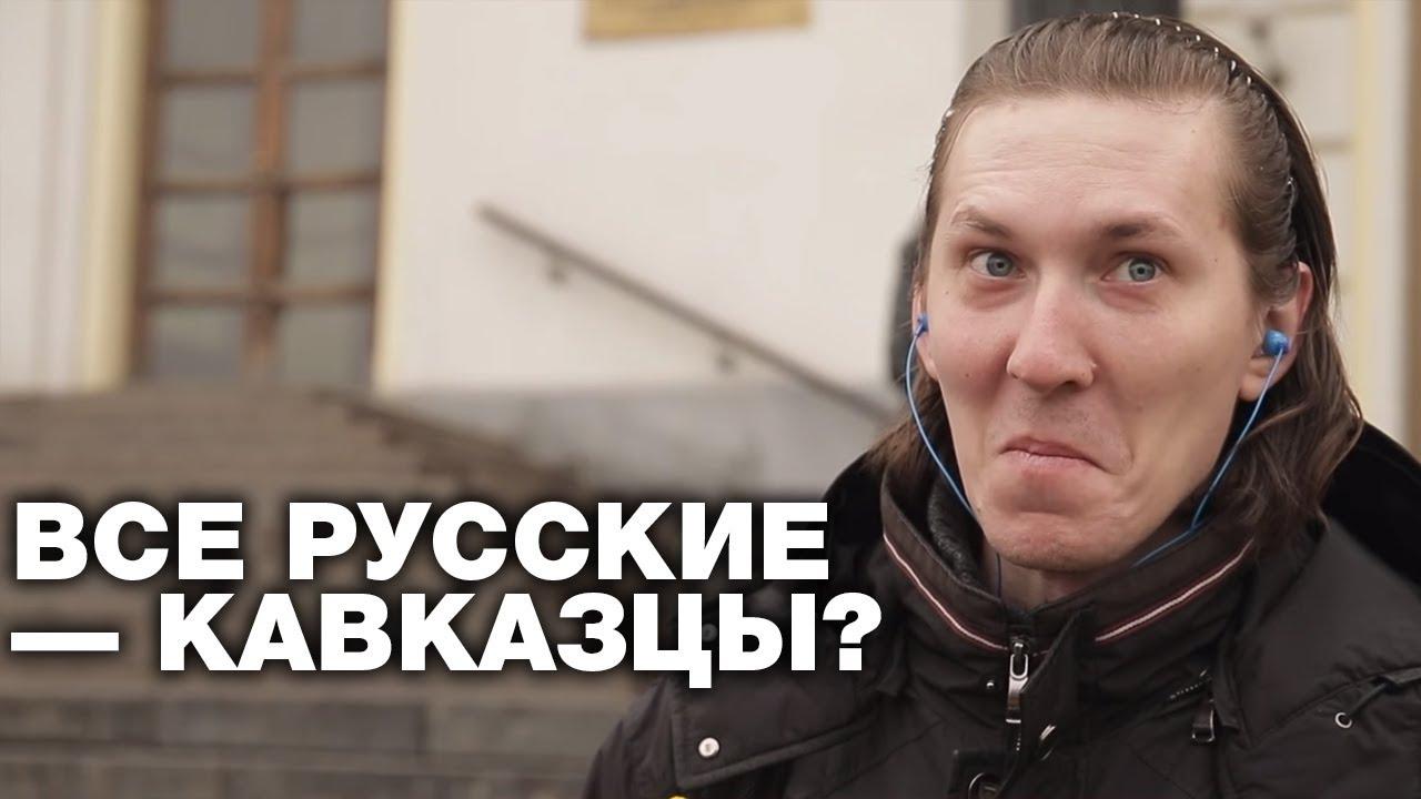 Кавказцы геи blogs