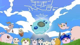 Digimon Tri - Digivice Ringtone / デジヴァイス 着メロ・着信音