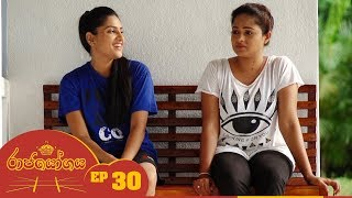 Raja Yogaya | Episode 30 - (2018-08-24) | ITN Thumbnail