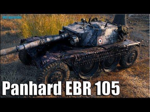 Статист на EBR 105 World of Tanks ✅ лучший бой на колёсном танке 10 уровня