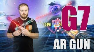 Caraok G7 AR Gun - огляд автомата доповненої реальності