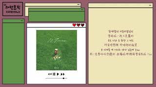 [中字/韓字/字幕] B1A4 (비원에이포) - 10 TIMES
