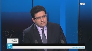 ...الانتخابات الرئاسية الفرنسية: اليمين يقترب من اختيار