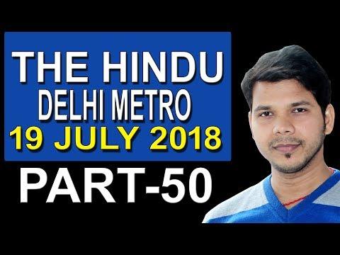 19 JULY 2018 THE HINDU DELHI METRO PART 50