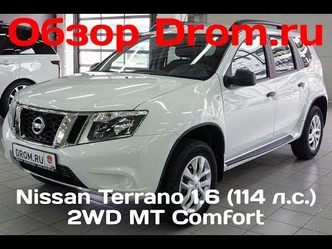 Nissan Terrano 2017 1.6 114 л.с. 2WD MT Comfort видеообзор