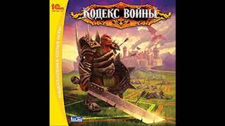 OST Кодекс войны/Fantasy Wars