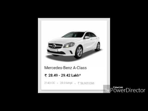 Mercedes Benz Cars With Price In India 2017 Youtube