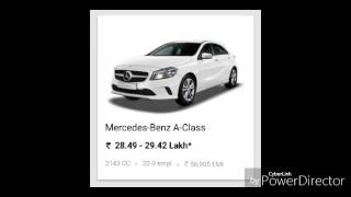 Mercedes Benz cars with price in India , 2017