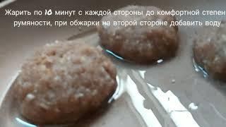 Котлеты. Котлеты с картошкой и морковкой. Подробный рецепт. Как готовить котлеты. Русская кухня.