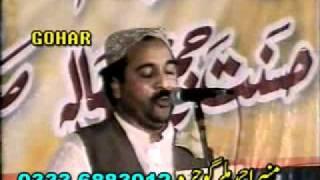 AHMAD ALI HAKIM ( Part 4 ) # Hawao Kahbar Aqa Ki Sunao #.flv