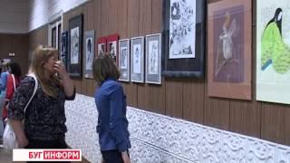 2013-06-05 г. Брест Телекомпания ''Буг-ТВ''. «Созерцание мира» - выставка в областной библиотеке.