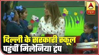 Melania Trump Visits Delhi Government School | ABP News