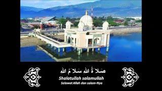 Shalawat Ungu صلوات
