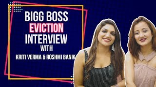 Bigg Boss 12: Evicted jodi Kriti Verma and Roshmi Banik thought they would go till finals