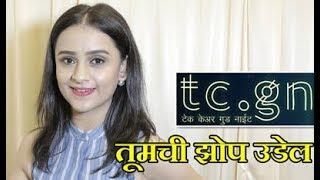 Exclusive Interview With Parn Pethe | T.C.G.N Marathi Movie | Chillx Marathi