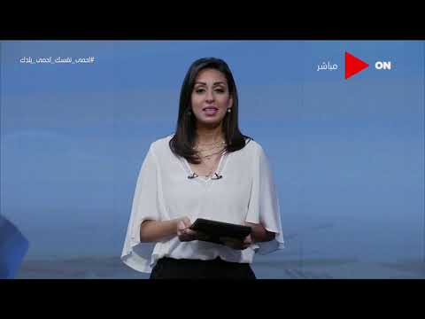 صباح الخير يا مصر - اخبار الفن.. عمرو عبد الجليل في -تحت تهديد السلاح- و3 أعمال سينمائية أخرى  - نشر قبل 4 ساعة