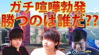 【BO4】COD日本1のプロゲーマーを煽って潰す。eケメングランプリ⁇にこちゃ…