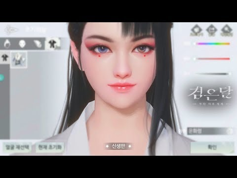 Black Moon Mobile Games - First Look Gameplay All Class Character Creation ShowCase