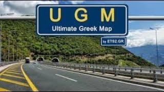 EURO TRUCK SİMULATOR 2 ULTİMATE GREEK MAP 0.0.1 TİMELAPSE