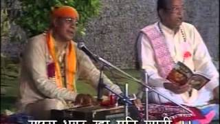 Sunderkand by Ashwinkumar Pathak  part 10 of 12