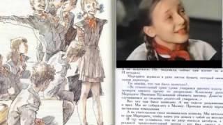 Буктрейлер к книге Железникова Чучело