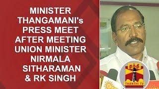 Video Minister Thangamani's Press Meet after Meeting Union Minister Nirmala Sitharaman & RK Singh download MP3, 3GP, MP4, WEBM, AVI, FLV September 2017