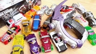 全シフトカー14連続セット!DXブレイクガンナーで音声確認レビュー 変身拳銃 仮面ライダードライブ 魔進チェイサー thumbnail
