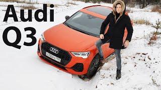 Новый Audi Q3 2020 тест // Clickoncar