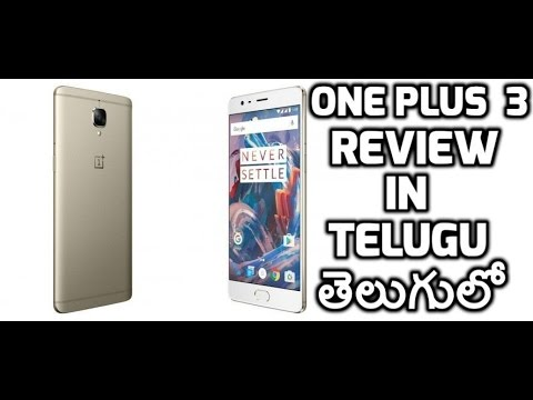 One Plus 3 mobile review in Telugu