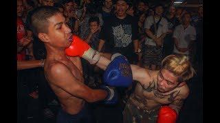 RTKOW : EP.93  | แบงค์ ชาโคล X เบอร์สอง | STREET FIGHT THAILAND SEASON 2
