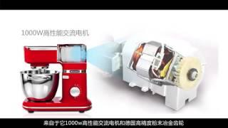 海氏HM750厨师机