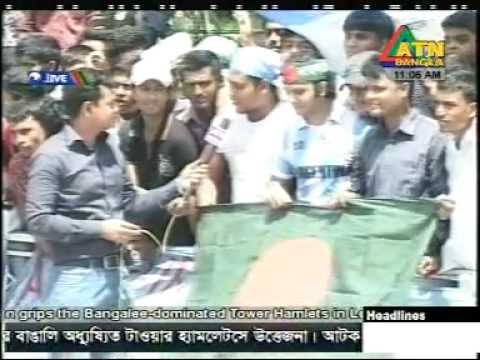 Lionel Messi In Dhaka ATN Bangla Live Rahat Minhaz