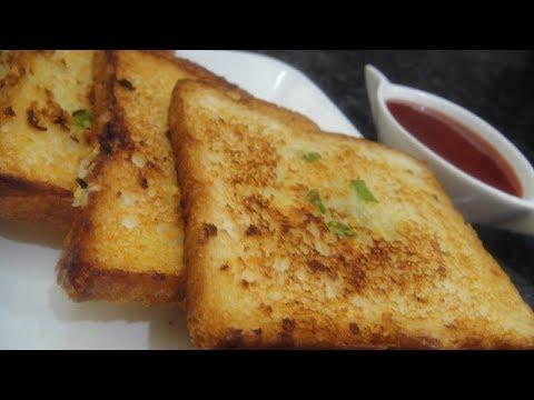 Chilly Garlic Bread Toast In Tamil | Garlic Bread Toast In Tamil | Special Bread Toast | Gowri