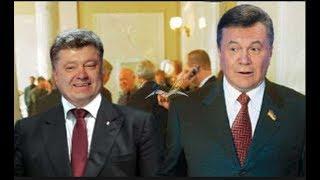 Янукович работает на Петю?