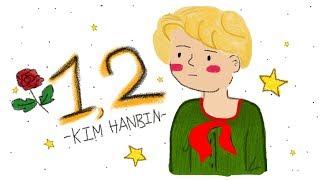 [THAISUB ] Hanbin (iKON) - 1, 2 (Demo)