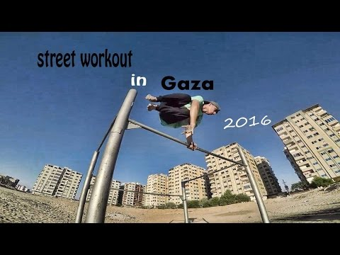 STREETWORKOUT in Gaza city