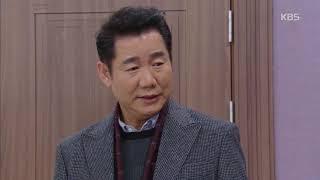 """하나뿐인 내편 - 결국 차화연에게 폭발한 박상원!!""""이혼하자! 이혼해!"""".20190113"""