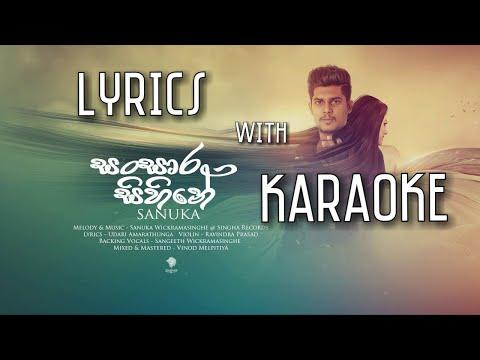 sansara-sihine-song-karaoke-with-lyrics-sanuka-wickramasinghe
