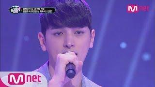 [ICanSeeYourVoice] Jung Rang Park Hyoshin! With Lee Min Ho's face and Par Hyoshin's voice!? EP.06