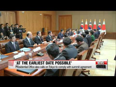 NEWSCENTER 22:00 President Park stresses importance of history for reunification